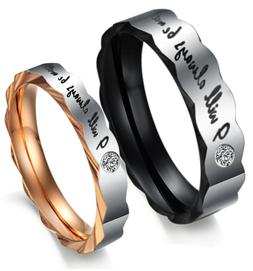 """Couple's Matching Promise Ring """"Will always be with you"""" His"""