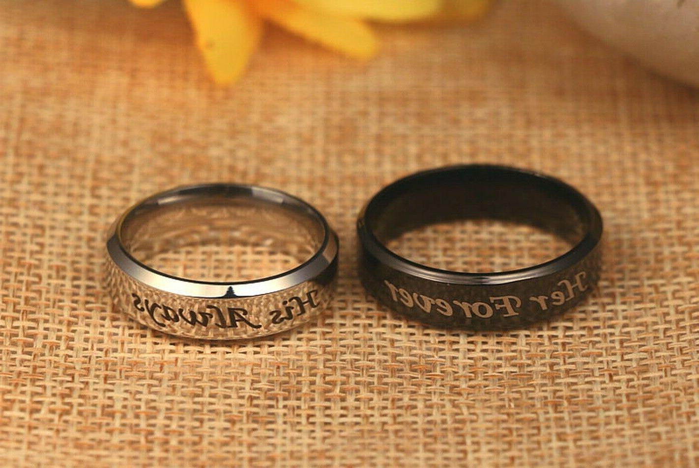 Couple's Promise His or Forever Band