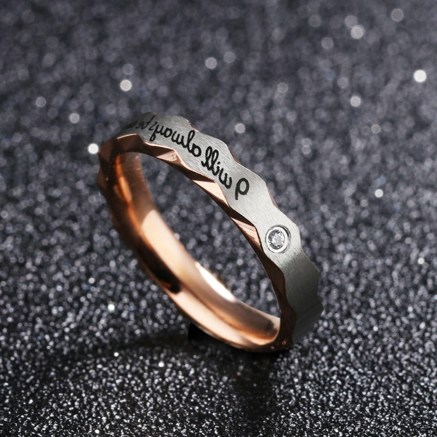 """Couple's Matching Promise """"Will with you"""" His or Wedding"""
